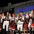 Da giovedì 19 a domenica 22 giugno. Danze, musica e teatro di strada. Dall'Andalusia Ana González e José Barrios, dalla Catalogna L'Avalot, dai Paesi Baschi Korrontzi, dalla Transilvania Dor Calator.